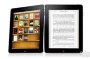 苹果回应垄断电子书市场的诉讼:光怪陆离