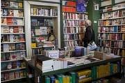 让你重新爱上阅读:马尔加·舍勒书店
