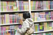 香港通胀放缓教材定价不减反升