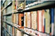 未来版权法改革的五个基本原则