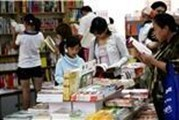 南京新华书店推出首批示范店