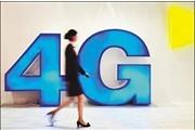 北京五环内后年底将实现4G网络覆盖