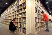 夏季孵书店 上海特色书店指南