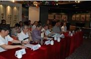 电子工业出版社《故事中的科学》举行图书发布会,众多专家参与
