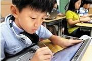 八成家长反对电子书包进课堂 福田教育局回应称仅作辅助用