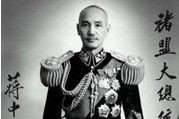 <b>王奇生:蒋介石的阅读史</b>