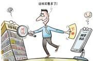 书店倒闭并非因不读书 市民买书数倍于十年前