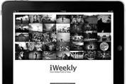 《周末画报》:中国最赚钱的电子杂志的幕后故事