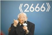 <b>赵德明:爱,是绝望的波拉尼奥唯一的亮色</b>