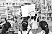 """北京阅读季着力打造""""世界城市阅读世界"""""""