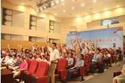 """广东省启动""""中国梦""""读书知识竞赛活动"""