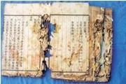 学术出版上海论坛:聚集古籍整理与出版