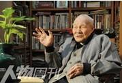李育中:103岁的老小孩