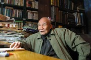 103岁学者李育中逝世:事事关心的妙人,样样涉猎的杂家