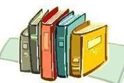 必读大众科学书籍清单