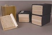 古籍出版社社长年会:古籍出版呈现合力多元