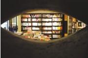 PLAZA里的书店风景