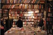书店让读者掏钱的究竟是什么?