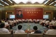 《朱镕基上海讲话实录》出版发行