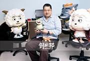喜羊羊:为何没有成为中国版迪斯尼?