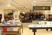 """大商场为何纷纷向小书店抛出""""绣球""""  ?"""
