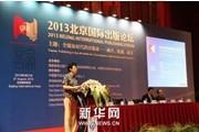 中国将进一步开放数字出版市场 欢迎国外企业进驻