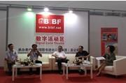 黄蓓佳文学作品版贸成果展示与研讨会在京召开