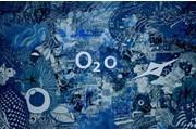 真正的O2O是利用互联网的特质重构传统行业的供应链