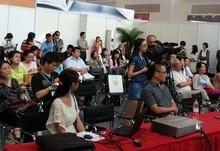 第20届北京国际图书博览会文讯