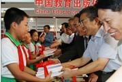 河北出版集团公司五大亮点惊艳第二十届北京国际图书博览会