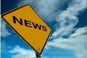 2013年度最受读者欢迎50种期刊揭晓