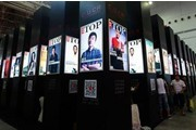 首届中国(武汉)期刊交易博览会开幕