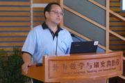 魏玉山:阅读方式的兴替与《全民阅读条例》