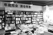 龙之媒广告书店选择关闭的前因后果