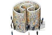中央文化企业数字化升级预算编制启动