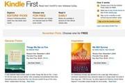 亚马逊Kindle First:未出版阅读数字版