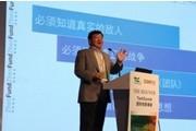 徐小平:在线教育将颠覆新东方