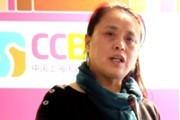 王悦:全球童书品牌的中国市场潜力和开发方向