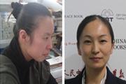 编辑沙龙第14期:吴蓓+朱璐讲述海豚社如何与几米结下不解之缘