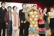 台湾成立出版商业公会联合会 旨在破解三大难题
