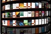 出版产业跨行跨区域兼并重组再提速