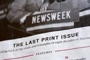 《新闻周刊》回归纸媒背后的粉丝经济