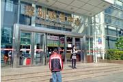 深圳三大书城能避免深圳购书中心的命运吗