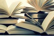 售出更多图书和信息产品的三个妙招