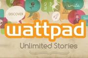 数字出版领域的YouTube:Wattpad