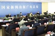 蒋建国:明年要重点在九个方面下功夫