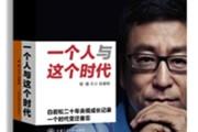 上海交大社重磅推出八大精品书系备战北京图书订货会