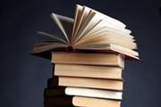 2013年度百道选书之总榜 Top 100(综合清单版,提供入选图书更多书榜)