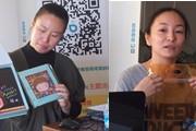 吴蓓+朱璐:海豚社与幾米的不解之缘