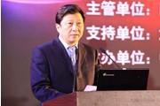 中国游戏产业年会:2013年湖北网络游戏出版企业已超400家